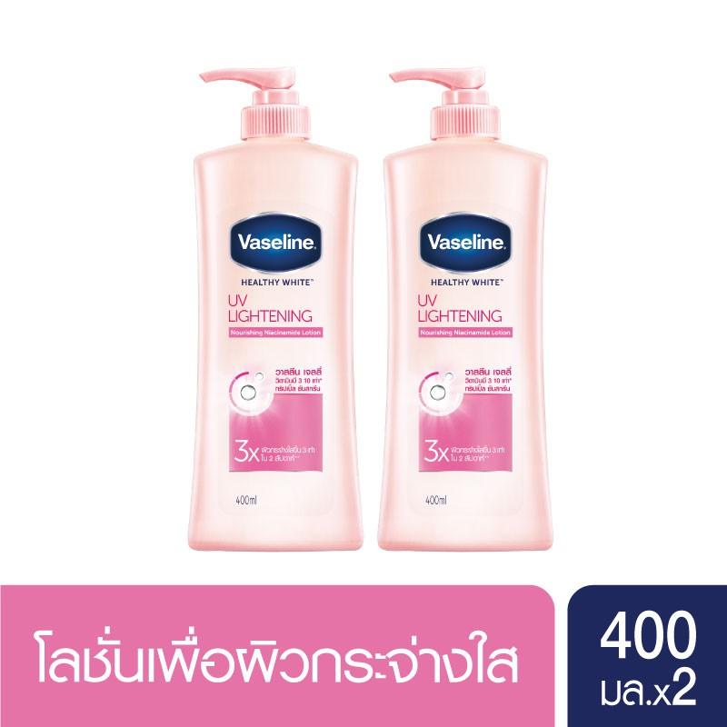 Vaseline Healthy White UV Lightening Lotion Pink 400 ml (2 Bottles) UNILEVER