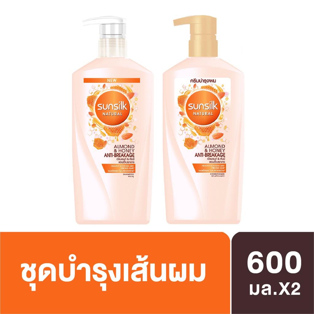 SUNSILK NATURAL Shampoo and Conditioner Almond & Honey Anti-Breakage 600ml UNILEVER