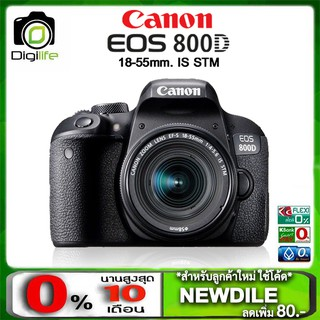 Canon Camera EOS 800D kit 18-55 mm.IS STM - รับประกันร้าน Digilife Thailan