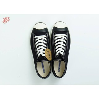 Review CONVERSE JACK PURCELL RET COLORS BLACK