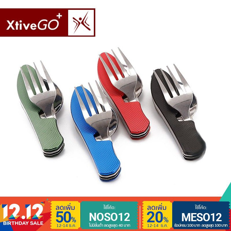 XtiveGo - Pocket 4-in-1 Fork Knife Spoon Bottle Opener Set ชุดมีดอเนกประสงค์ พร้อมช้อนส้อมพกพา พับได
