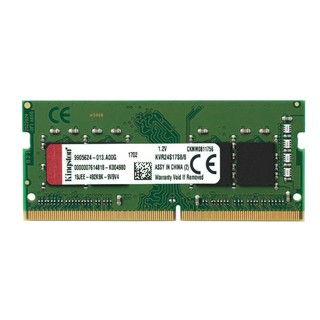 KINGSTON RAM NOTEBOOK (แรมโน้ตบุ๊ค) 8 GB DDR4/2400 (KVR24S17S8/8)
