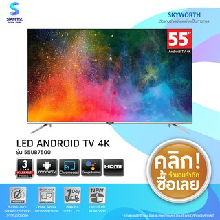 SKYWORTH TV UHD LED (55