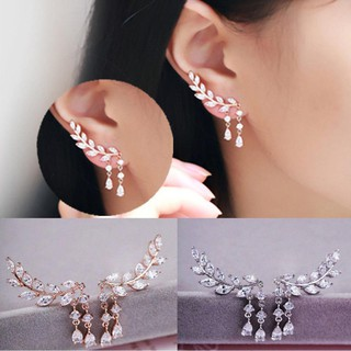 Review ต่างหูเเฟนชั่นสตรีWomen Fashion Crystal Rhinestone Leaves Tassel Ear Stud Earrings Gold/Silver