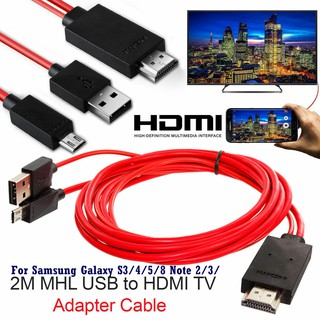 For Samsung Galaxy S3/4/5/8 Note 2/3/(เท่านั้น) Micro USB  HDMI TV Cable Ad
