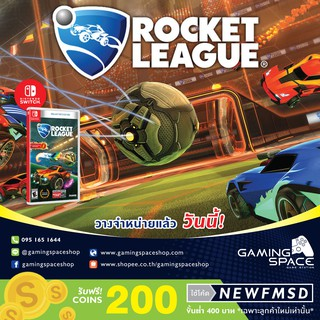 Review NINTENDO SWITCH : ROCKET LEAGUE COLLECTOR EDITION (US)