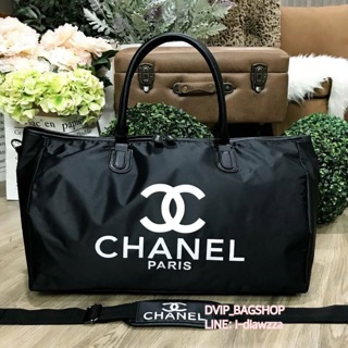 Review CHANEL Large Travel Bag เเท้จาก Chanel Perfumes Counter VIP Gift With Purchase