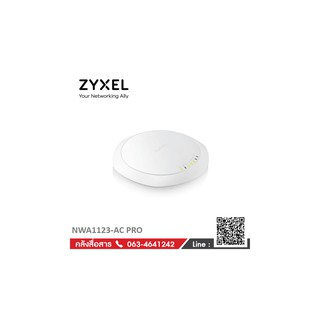 ZYXEL NWA1123-AC PRO : 802.11ac Dual-Radio Dual Mount PoE Access Point : รหัสสินค้า ZX004