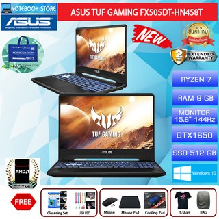 ASUS TUF GAMING FX505DT-HN458T/RYZEN 7/8 GB/512 GB SSD/15.6 FHD/GTX1650/WIN10/BY NOTEBOOK STORE