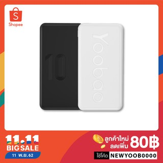 Review Yoobao P2T Powerbank 20000mAh Fast Charge 2.1A