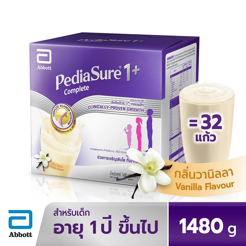 [จัดส่งฟรี] PediaSure Complete Vanilla 1,480g อาหารสูตรครบถ้วน