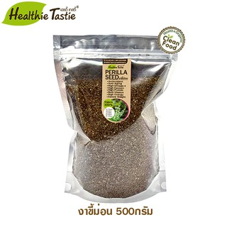 Review Perilla Seed งาขี้ม่อน,งาขี้ม้อน,งาม้อน 500กรัม