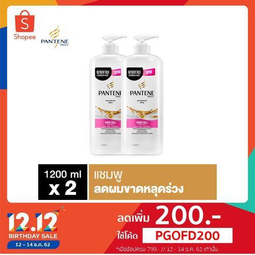 Pantene Shampoo 1200ML Hairfall control 2ขวด p&g