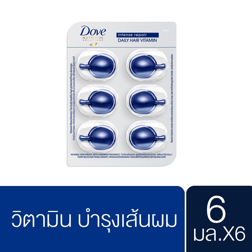 Dove Vitamin Intense Repair Hair Vitamins 6 capsules อินเทนส์ซีฟ รีแพร์ เดลี่ แฮร์ วิตามิน [6 แพ็ค]