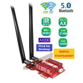 PCI-E Intel AX200 WiFi 6 802.11ax MU-MIMO Adapter for PC/Desktop with Bluetooth 5.0