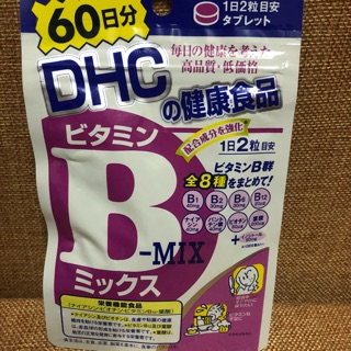 Review DHC   B-mix   60 Day