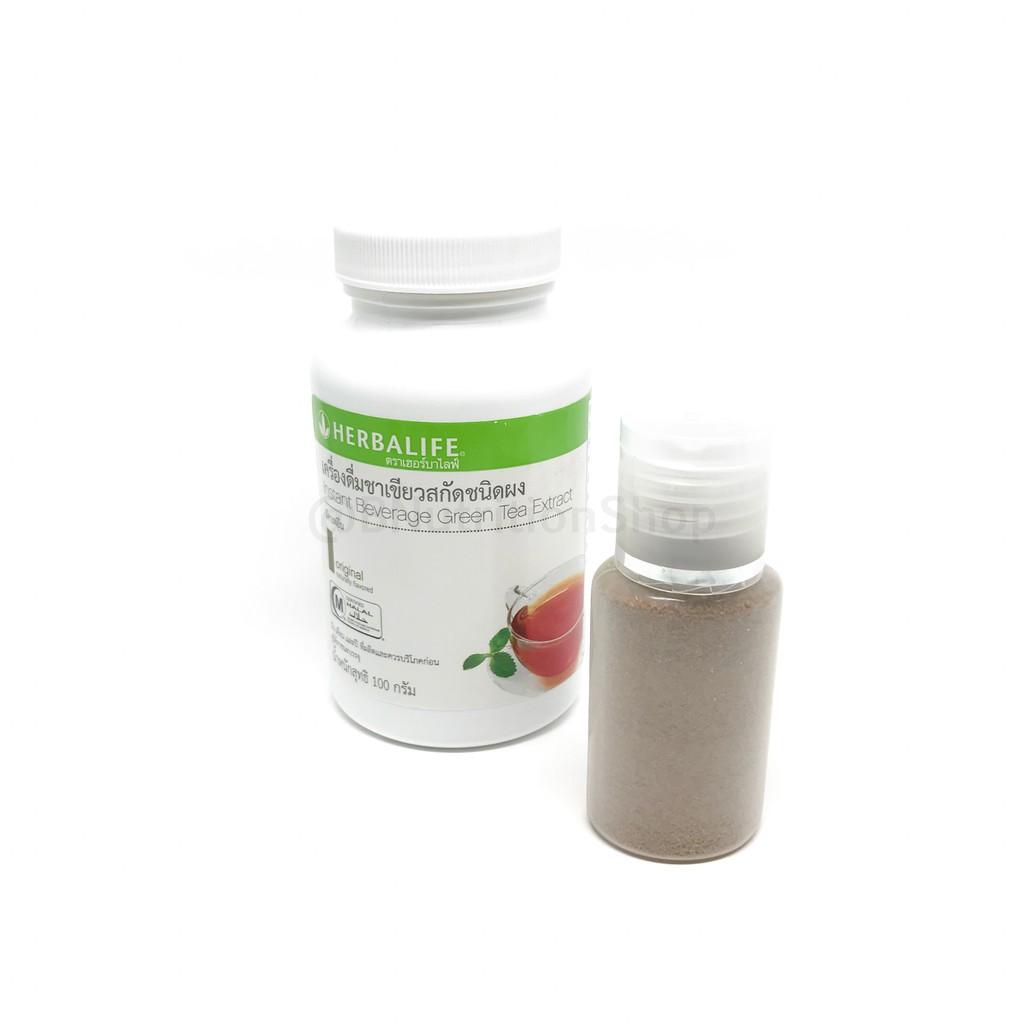 Herbalife Thailand Green Tea Extract 20g เฮอร์บาไลฟ์ เครื่องดื่มชาเขียวสกัดชนิดผง รสออริจินอล ขนาดแบ