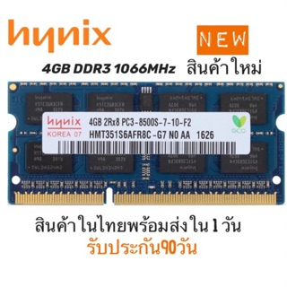 RAM DDR3 4GB PC3 8500S บัส 1066MHz 204Pin สำหรับ ( Notebook,Macbook )Hynix 16 ชิบ