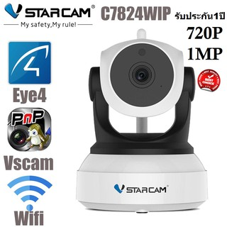 Review VSTARCAM C7824 WIP 720P WIFI 2019 (IP CAMERA) รับประกันศูนย์1ปี