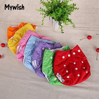 Review Mywish 1 Pc Reusable Baby Infant Naps Soft Covers Adjustable
