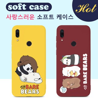 Review Xiaomi Redmi Note 6 7 Pro Redmi 6A 7 Y3 Case We Bare Bears กรณีโทรศัพท์น่ารัก Cover Casing