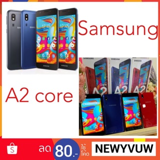 Review Samsung A2 core เครื่องศูนย์ ประกัน1ปี