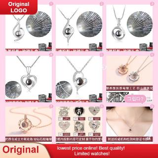 2020s925 sterling silver TikTok projection series necklace in 100 Languages I love you free pendant female ornaments