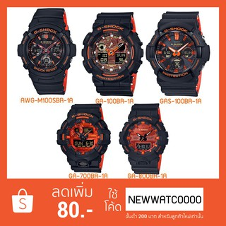 Review CASIO G-SHOCK BRIGHT ORANGE COLLECTION(AWG-M100SBR-1,GA-100BR-1,GA-700BR-1,GA-800BR-1,GAS-100BR-1)