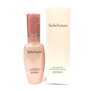 The best Sulwhasoo Bloomstay Vitalizing Serum 5ml