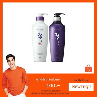 Review Daeng Gi Meo Ri Vitalizing Shampoo + Conditioner ขนาดปกติ 300 ml. * 2 ขวด