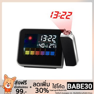 Review *ใช้โค้ด BABE30 ลด 30%* นาฬิกาฉายภาพ Projection Digital Weather LCD Snooze Alarm Clock w/ LED Backlight