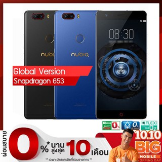 Review Nubia Z17 Lite Snapdragon 653 Octa Core 6GB ram 64GB rom Dual 13.0MP Rear Camera