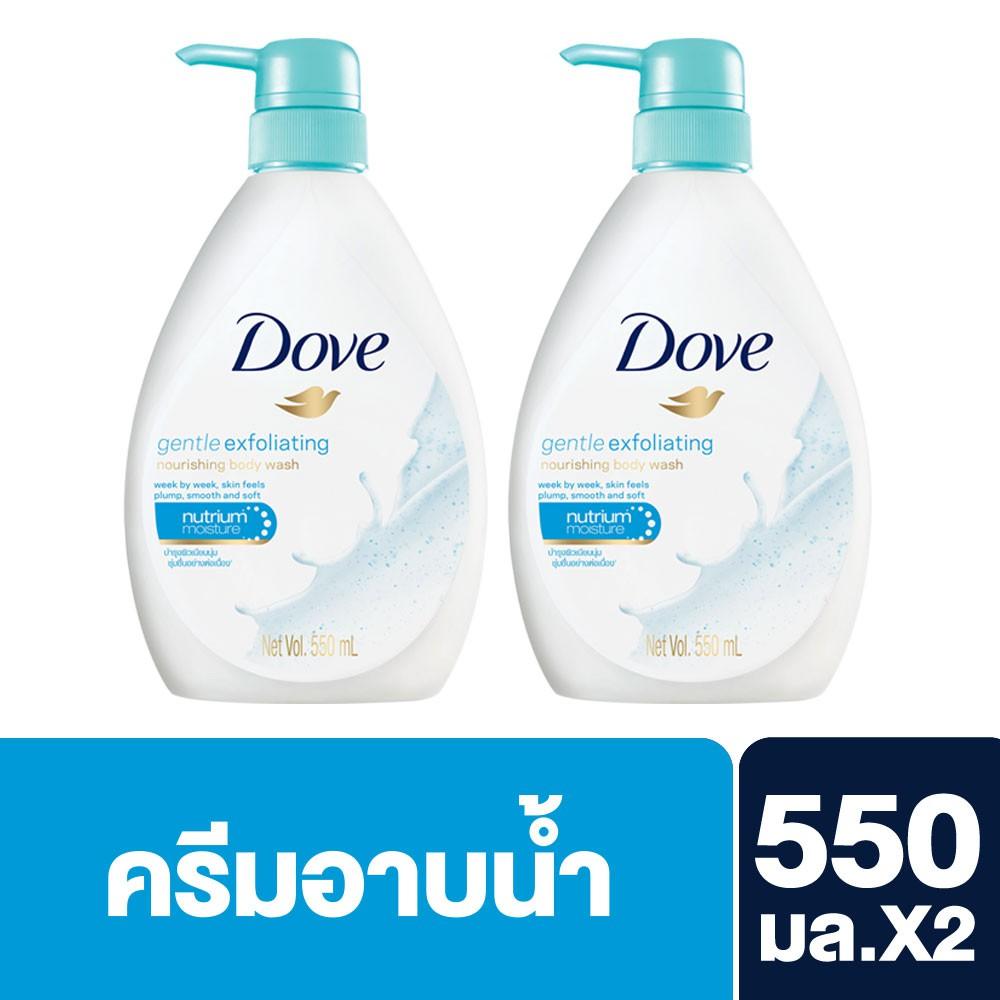 Dove Liquid Soap Gentle Exfoliating Light Blue 550 ml (2 pcs) UNILEVER