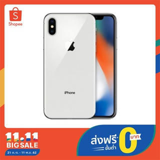 Review Apple iphone x 64,256 GB