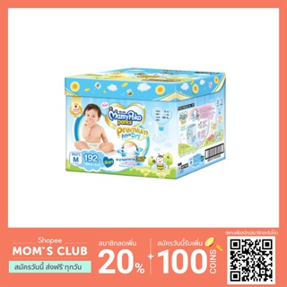 MamyPoko Pants Premium Extra Dry (Toy Box)