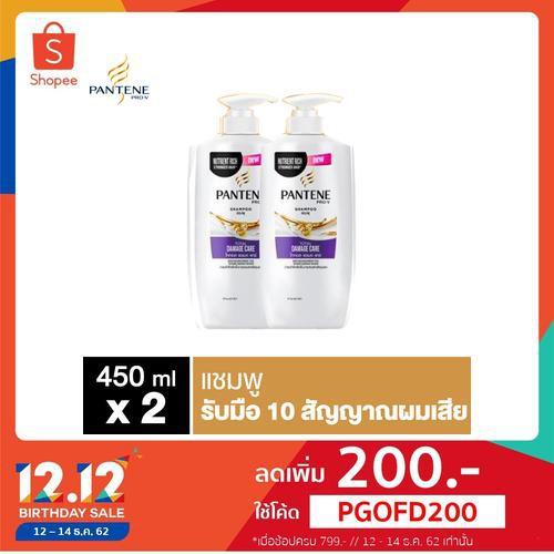 Pantene Shampoo 450ML Total damage care Gandalf 2 ขวด p&g