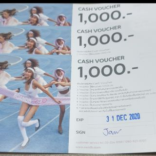 Cash voucher O&B shoe