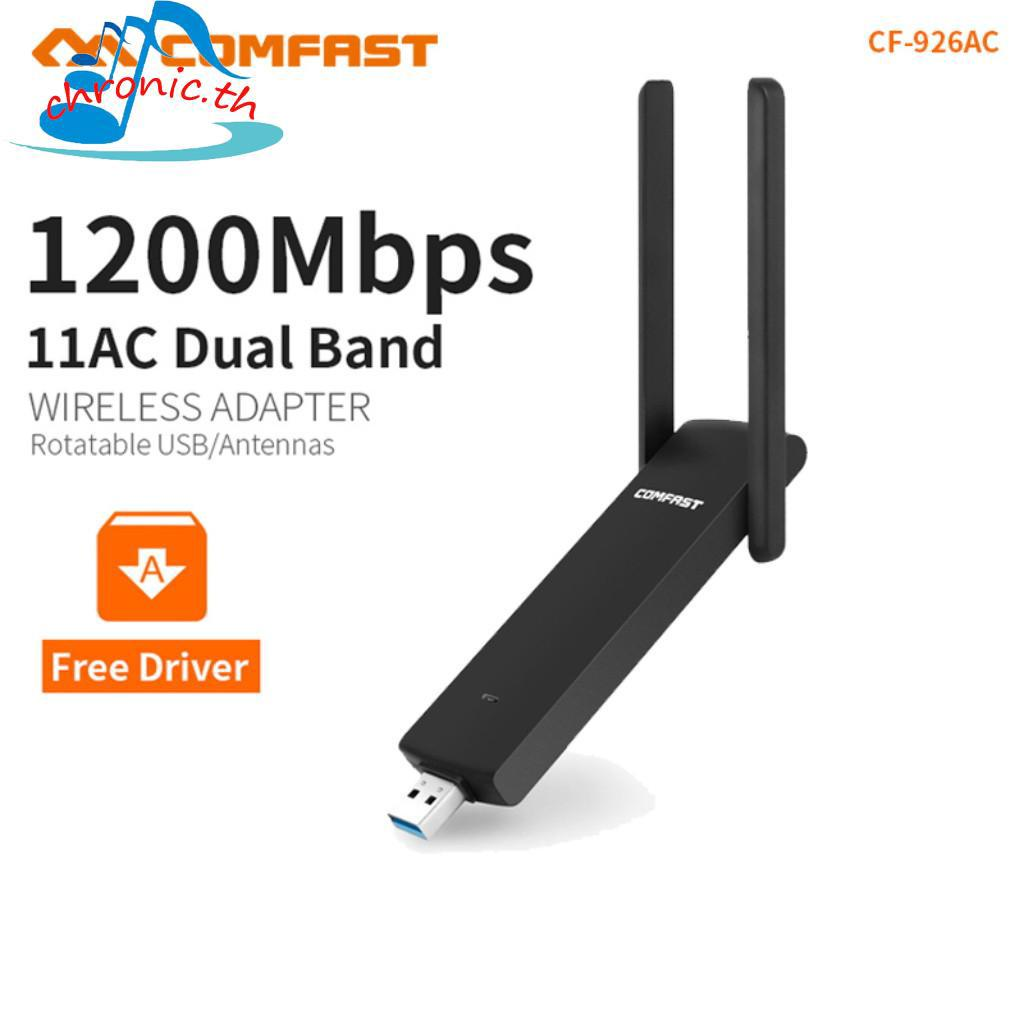 chronic☺COMFAST Dual Band + WiFi WiFi Dongle CF-926AC 1200Mbps Wireless USB WiFi Adapter