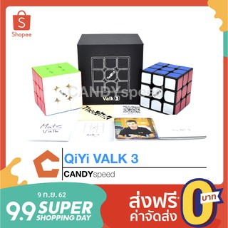 The best QIYI VALK 3 | รูบิค 3x3 Rubik Cube