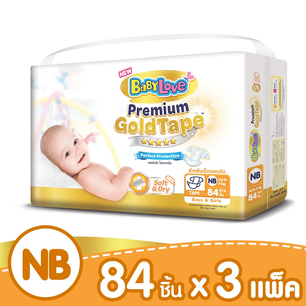 [ขายยกลัง]BabyLove Premium Gold Tape กางเกงผ้าอ้อม เบบี้เลิฟพรีเมี่ยมโกลด์เทปขนาดเมก้า ไซส์NB 84ชื้น