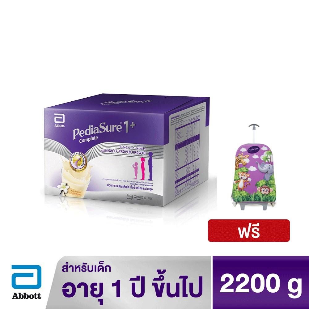 [ฟรี 2in1 Trolley Bag] PEDIASURE 1+ COMPLETE 2220G พีเดียชัวร์1+ คอมพลีท กลิ่นวานิลลา น้ำหนักสุทธิ