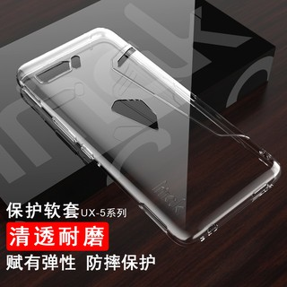 Review IMAK Soft TPU Clear Cases For Asus ROG2 Phone II ZS660KL Rog Phone 2 Case Transparent Phone silicone Back Cover