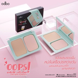 Review [พร้อมส่ง] *ของแท้* Odbo Oops! Cutest Collection Two Way Powder (OD603)