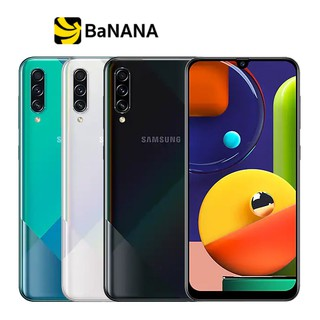 Samsung Galaxy A50s (6+128GB) 2019