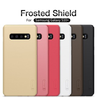 Review เคส Samsung Galaxy S10,S10+ Plus รุ่น NILLKIN Super Frosted Shield ของแท้💯 ฟรี...ขาตั้งเคส