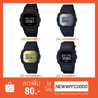 Review CASIO G-SHOCK DW-5600 COLLECTION SERIES(DW-5600BB,DW-5600CC,DW-5600CMA,DW-5600CMB,DW-5600CX,DW-5600HR,DW-5600MS,)