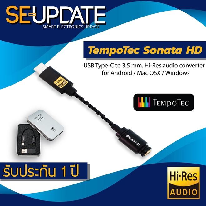 Review (ของแท้+รับประกัน 1 ปี) สายแปลง TempoTec (HIDIZS) Sonata HD Hi-Res DAC Type C (USB-C to 3.5mm)