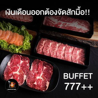 [E voucher] Buffet 777++ ราคา 91