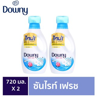 Downy Liquid Detergent BTL 720ml (blue)ซันไรท์เฟรช Pack 2