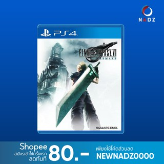 PlayStation 4 : Final Fantasy VII Remake | English | R3